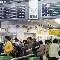 Tohoku bullet train delayed five hours after hitting person on tracks