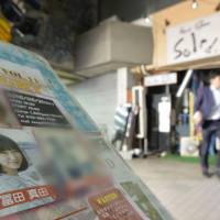 A poster near the entrance to a building in Koganei, western Tokyo, shows Mayu Tomita, an idol who was attacked at an event there Saturday night. Tomita is in critical condition after being stabbed multiple times by a fan. | KYODO
