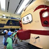 Full steam ahead for Kyoto Railway Museum