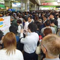 Power outage disrupts trains in Tokyo area, affecting 240,000 commuters