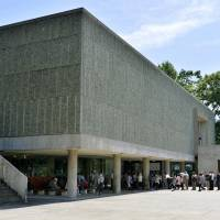 UNESCO backs heritage listing for Le Corbusier-designed art museum building in Tokyo