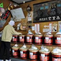 100 years of fermenting miso in Osaka
