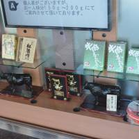Matsusaka beef products sit on display in a shop in front of Asahiya in Tsu, Mie Prefecture. | J.J. O'DONOGHUE