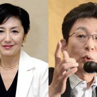 Hiroko Kuniya, who helmed NHK's flagship investigative program 'Close-up Gendai' for two decades, and Ichiro Furutachi, presenter of evening news show 'Hodo Station,' have vanished from the primetime airwaves.   KYODO