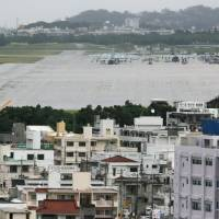 Understanding anti-base sentiment in Okinawa