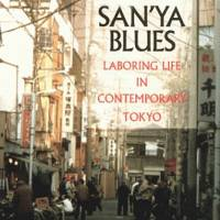 'San'ya Blues' uncovers the holes in Japanese society