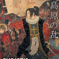 'Christ's Samurai' is an account of the days when Japan went to war with Christianity