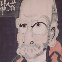 Hakuin's picture of Zen Buddhism