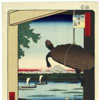 'The Hara Yasusaburo Collection: Hiroshige Vivid'