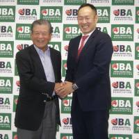 Higashino hopes to bring change to Japanese basketball
