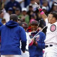 Baez hits game-winning home run in 13th inning