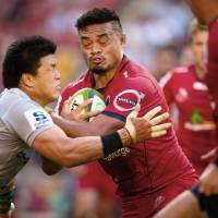 Reds get past Sunwolves