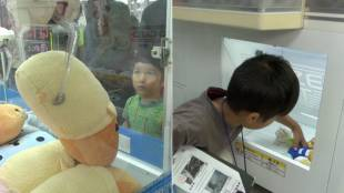 [VIDEO] The Crane Game Master test for children