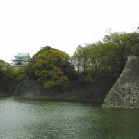 The castle and the outer moat. | NAGOYA CONVENTION & VISITORS BUREAU/CITY OF NAGOYA