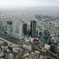 Aerial view of Nagoya Station and surrounding area. | CITY OF NAGOYA