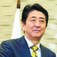 Profile of leaders to participate in the G7 summit