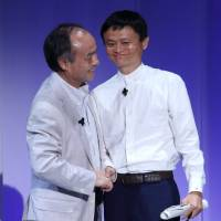 Debt-burdened SoftBank to offload $7.9 billion of stake in Alibaba