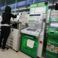 Japanese banks raise guard after ¥1.8 billion taken from ATMs
