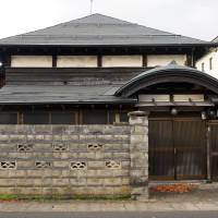 Development Bank of Japan to promote use of traditional Japanese houses