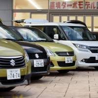 Japan to adopt international method for fuel-economy testing in 2018