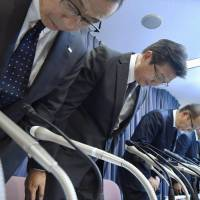 JTB Corp. executives bow in apology over a data leak in Tokyo on Tuesday. | KYODO