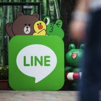 Mobile message app Line eyes listing on TSE in July