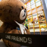 Line plans year's biggest tech IPO, pitching U.S. investors