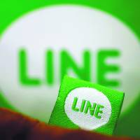 Line hopes to raise ¥98 billion in Tokyo-New York IPO