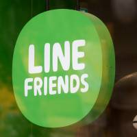 Line, biggest tech IPO of year, struggles to show growth plan can work
