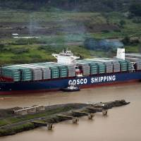 Chinese freighter first to ply expanded Panama Canal; LNG tankers to come later