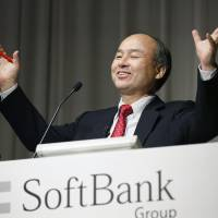 SoftBank to raise $8.9 billion from Alibaba sale