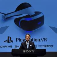 Kazuo Hirai, president and CEO of Sony Corp., speaks to journalists during a news conference at the firm's Tokyo headquarters Wednesday. | AFP-JIJI
