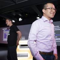SoftBank to sell stake in game developer Supercell to China's Tencent