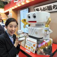Technology is the name of the game at International Tokyo Toy Show
