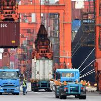 Japan logs first trade deficit in four months in May