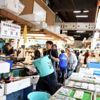 Simplex hedge fund takes investing lesson from Tsukiji fish market