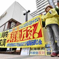 Shareholders urge Japan's utilities to end nuclear power generation