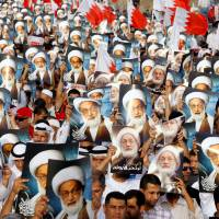 Bahrain strips nationality from Shiite cleric over supposed Iran sympathies