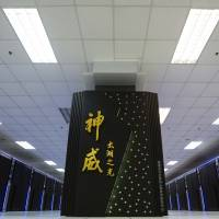World's fastest supercomputer is entirely made in China: report
