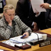 Clinton emails, or their redacted release, could have compromised CIA names: experts