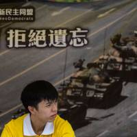 Young Hong Kongers turn backs on Tiananmen vigil, calling for autonomy rather than mainland reform
