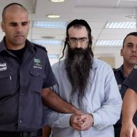 Jewish man who stabbed Jerusalem Gay Pride marchers sentenced to life in prison