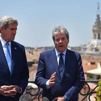 Kerry regrets U.K. voters' choice to leave EU, says U.S. will maintain close links with bloc