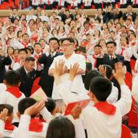 Pyongyang plans late-June legislative assembly