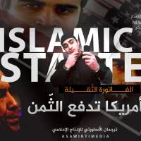 Islamic State may have been premature in claiming credit for latest attacks