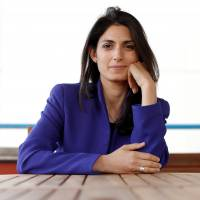 Raggi looks set to be elected first female mayor of Rome