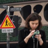 Heads up! Seoul campaign aims to reduce traffic collisions with smartphone users