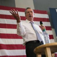 Ohio Gov. John Kasich speaks April 25 in Rockville, Maryland. Kasich has called on Republican presidential candidate Donald Trump to apologize for his attacks on Gonzalo Curiel. | AP