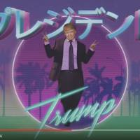 An image of Republican U.S. presidential candidate Donald Trump is made to look like he is giving a peace sign as the Japanese characters for 'president' are seen behind him in this screen shot taken from the YouTube video 'Japanese Donald Trump Commercial.'