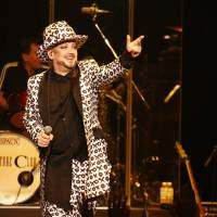 Concert review: Culture Club winds back the years with a well-executed, albeit slightly surreal, performance